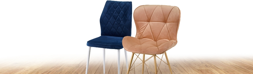 Дизайнерские стулья на металлокаркасе