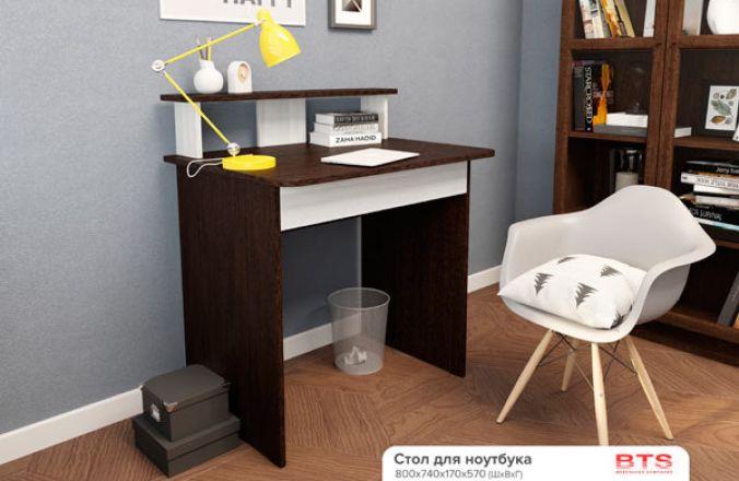 Купить столик для ноутбука в Пензе, ВСЯМЕБЕЛЬ Столик для ноутбука от 1400 руб. — купить недорого в Пензе