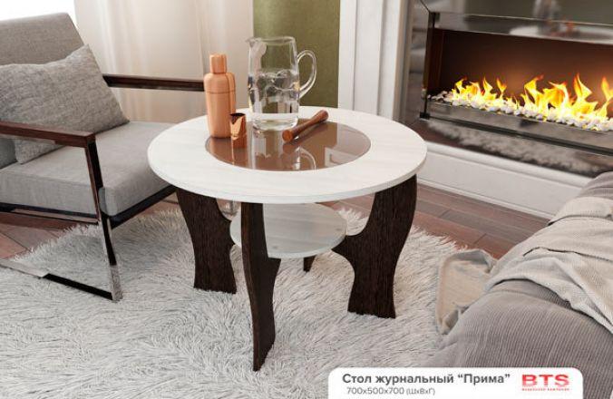 Круглые журнальные столы недорого купить в магазине ВСЯМЕБЕЛЬ