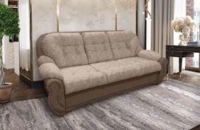 Прямой диван Бостон