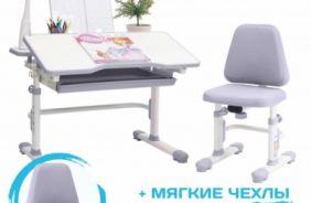 set_07_lux_seriy_lampa_bez_displeya_500x500.jpg
