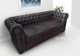 Прямой интерьерный диван