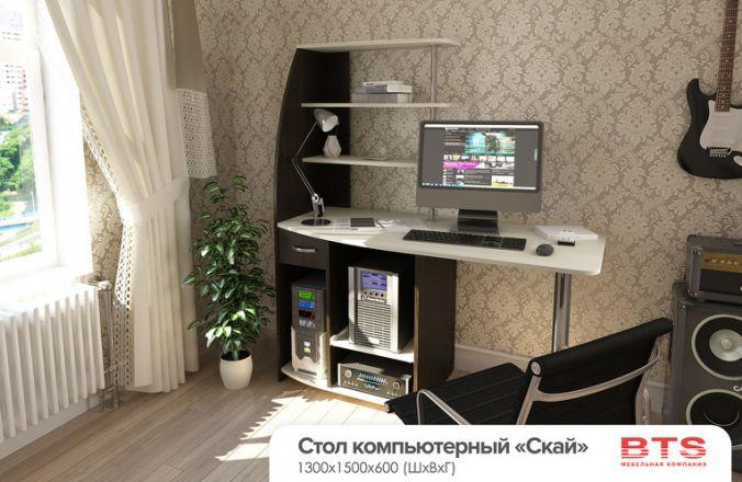 Дизайнерские письменные столы - купить необычный письменный стол в Пензе, магазин ВСЯМЕБЕЛЬ
